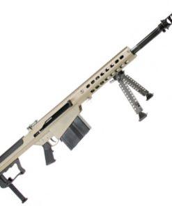 Barrett M107A1-